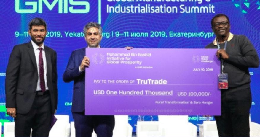 TruTrade Award